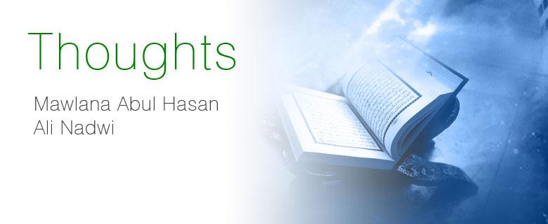 talimul islam book in hindi pdf