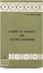 calamity of linguistic and cultural chauvinism