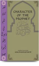 character of the prophet