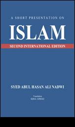 a short presentation on islam