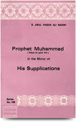 prophet muhammad in the mirror of his supplications