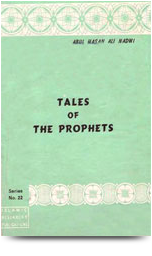 the tales of the prophets part-1