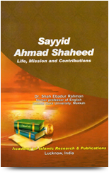 sayid-ahmed-shaheed-life-mission-and-contibutions-title