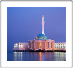 JeddahMosque_MOSQUE-ON-WATER_jeddah