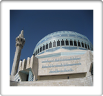 king-abdullah-mosque-in-amman-jordan_king-abdullah-mosque-in-amman-jordan