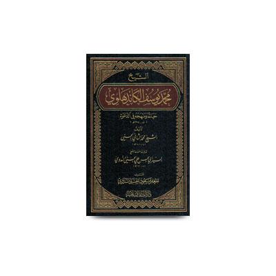 الشيخ مجمد يوسف الكاندهلوي- حياته ومنهجه في الدعوة |al sheikh muhammed yusuf al kandhelwi