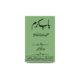 (باب کرم (مجموعۂ مناجات | baab e karam by amatullah tasneem