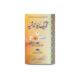 تحریک سید احمد شہید از مولانا غلام رسول مہر (جلد سوم) |tehrik sayyed ahmed shaheed-part3 by gulam rasool maher