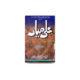 حضرت مولانا سید ابوالحسن |ali miya-about-ahan-urdu