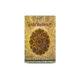 مکتوبات حضرت مولانا سید ابو الحسن علی ندوی (جلددوم) مولانا سید حمزہ حسنی ندوی |maktubaat-part-2-2
