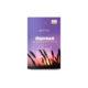 Rahbare insaniyat Malayalam