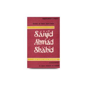 Saiyid Ahmad Shahid - His Life and Mission