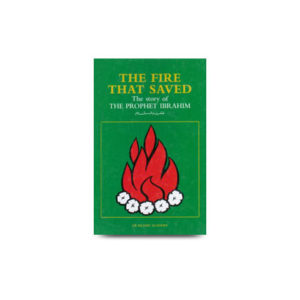 The fire that saved the story of Prophet Abraham
