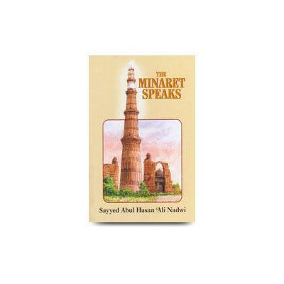The Minaret Speaks