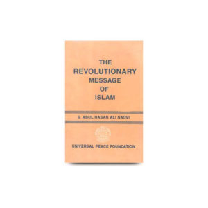 The Revolutionary Message Of Islam