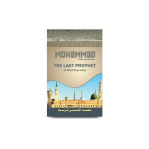 Muhammad The Last Prophet Seerat english