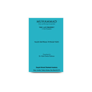 Muhammad The Last Prophet A Short Biography