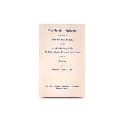 Presidential address conference of the AIMLB-9-10-1993- Jaipur