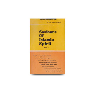 Saviours Of Islamic Spirit volume 01