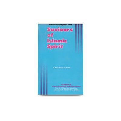 Saviours Of Islamic Spirit volume 03