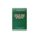 सभ्यता और संस्कृति पर इस्लाम की छाप |sabhyata aur sanskruti par islam ki chaap aur uski dain-hindi
