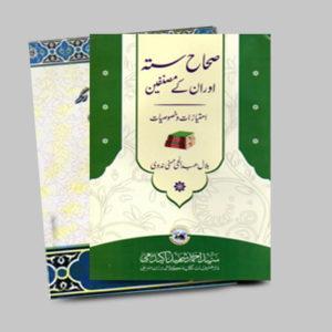 Sayyid Bilal Abdul Hai Hasani