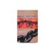 فریاد آشنا |molana-abul-hasan-persian-book-fa-17
