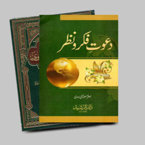 Sayyid Jafar Masood Hasani