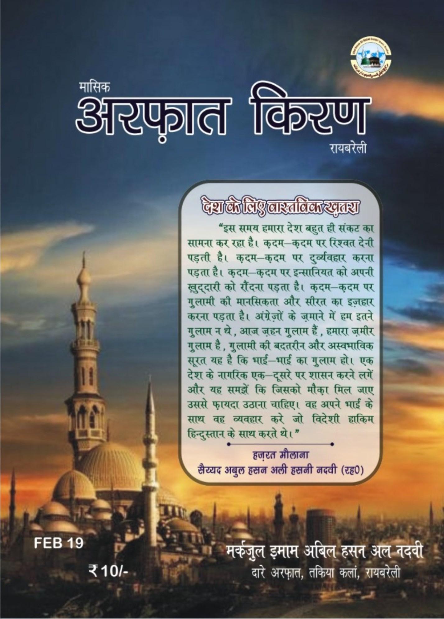2. Kiran_Feb 19 (1428 x 1991)